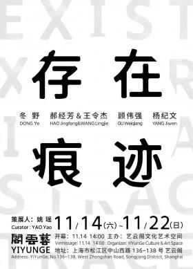 WeChat Image_20201119235216