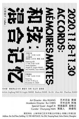 WeChat Image_20201119235222